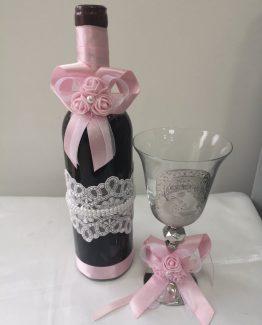 Сватбено вино